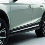 SEAT Arona Silver Body Side Mouldings